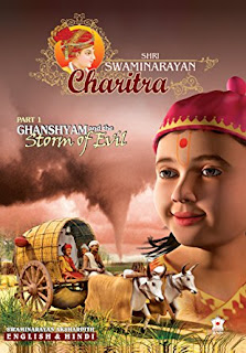 Ghanshyam And The Storm Of Evil Own 2011 Hindi Dubbed 480p mkv