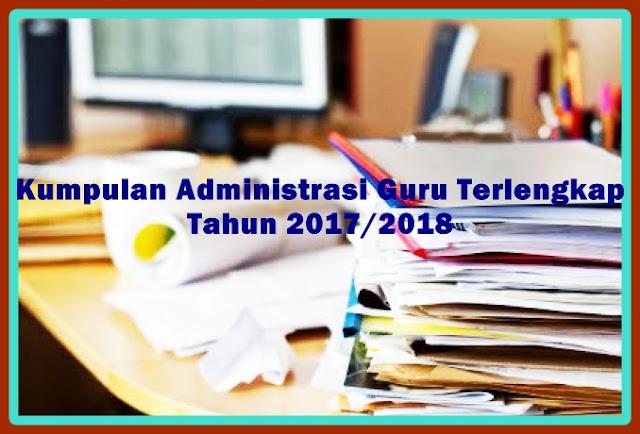 Download Aplikasi Administrasi Guru Lengkap Terbaru Tahun 2017/2018
