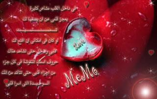 صور رومانسية وحب