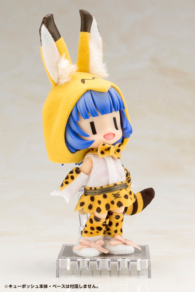 FOFO - Vista suas figures de Kemono Friends