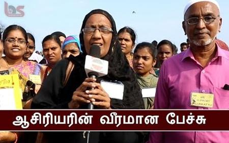 Muslim teacher speaking about jallikattu in merina