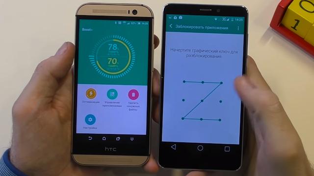 شرح تطبيق Boot+ لتسريع هواتف الأندرويد 100%