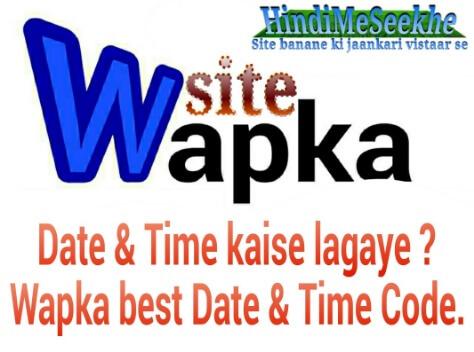 Wapka website me sahi date and time code kaise lagaye.