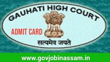 Gauhati High Court Exam Notice 2018, govjobinassam