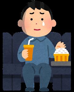 映画を見る人のイラスト(泣く・男性)