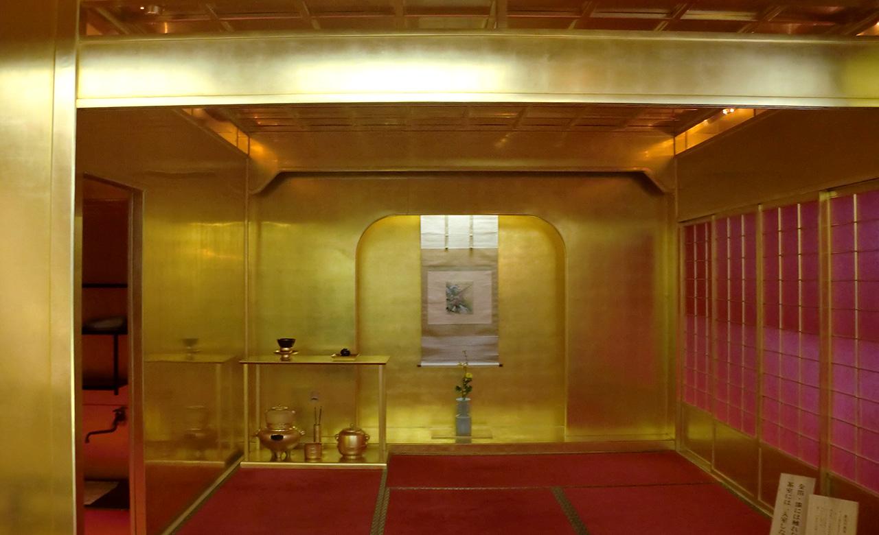 Ruang Teh Emas