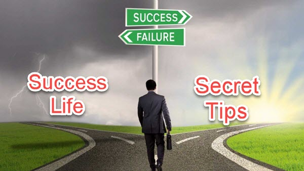 The-secret-of-being-successful-in-life