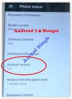 Android 7.0 Nougat - Motorola Moto G4 Plus