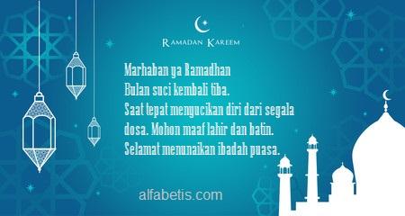 Kartu Ucapan Menyambut Bulan Ramadan