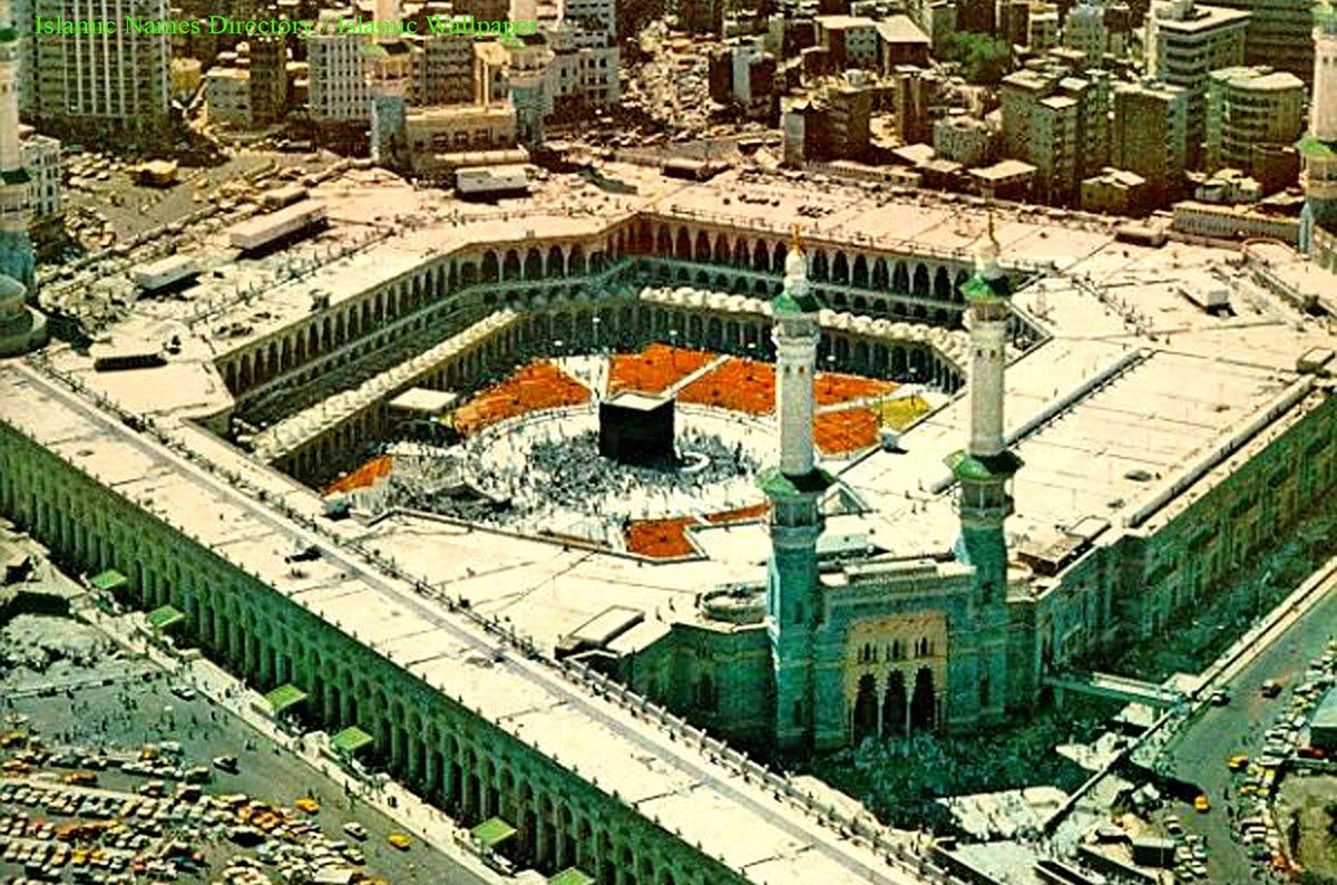 Islam Downloads Islamic Blog