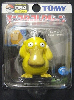 Psyduck Pokemon figure Tomy Monster Collection black package series