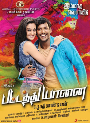Pattathu Yaanai 2013 Dual Audio HDRip 480p 270mb HEVC x265 world4ufree.ws , south indian movie Pattathu Yaanai 2013 hindi dubbed dual audio hindi tamil languages world4ufree.ws 480p hevc x265 small size mobile movie free download or watch online at world4ufree.ws
