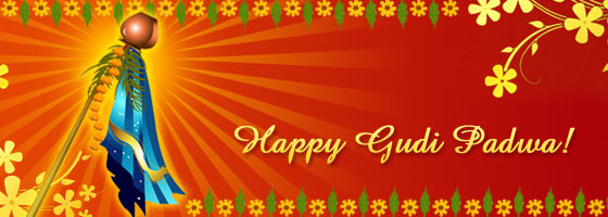 happy-gudi-padwa-2017-images-pictures-photos
