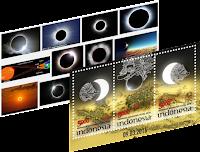 Gerhana Matahari 2016 Dijadikan Gambar Pada Prangko