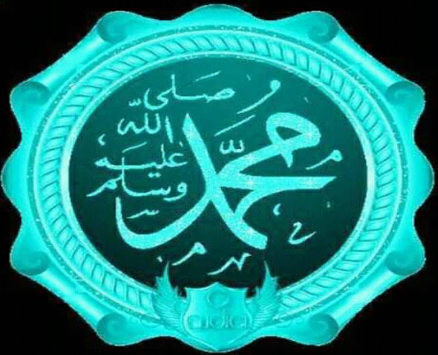 4 Wasiat Nabi Muhammad SAW Sebelum Tidur