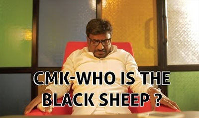 CMK – Who is the Black Sheep?