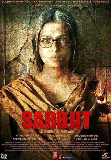 SARBJIT (2016) Official Poster | Aishwarya Rai Bachchan, Randeep Hooda