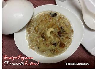http://www.kuzhalisamaiyalarai.in/2017/04/vermicelli-paayasamsemiya-payasam.html