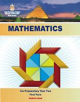 تحميل كتاب الرياضيات باللغة الانجليزية للصف الثانى الاعدادى الترم الاول