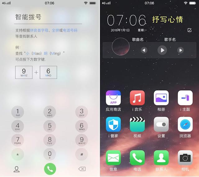 IOS Dark Theme For Vivo Smartphone