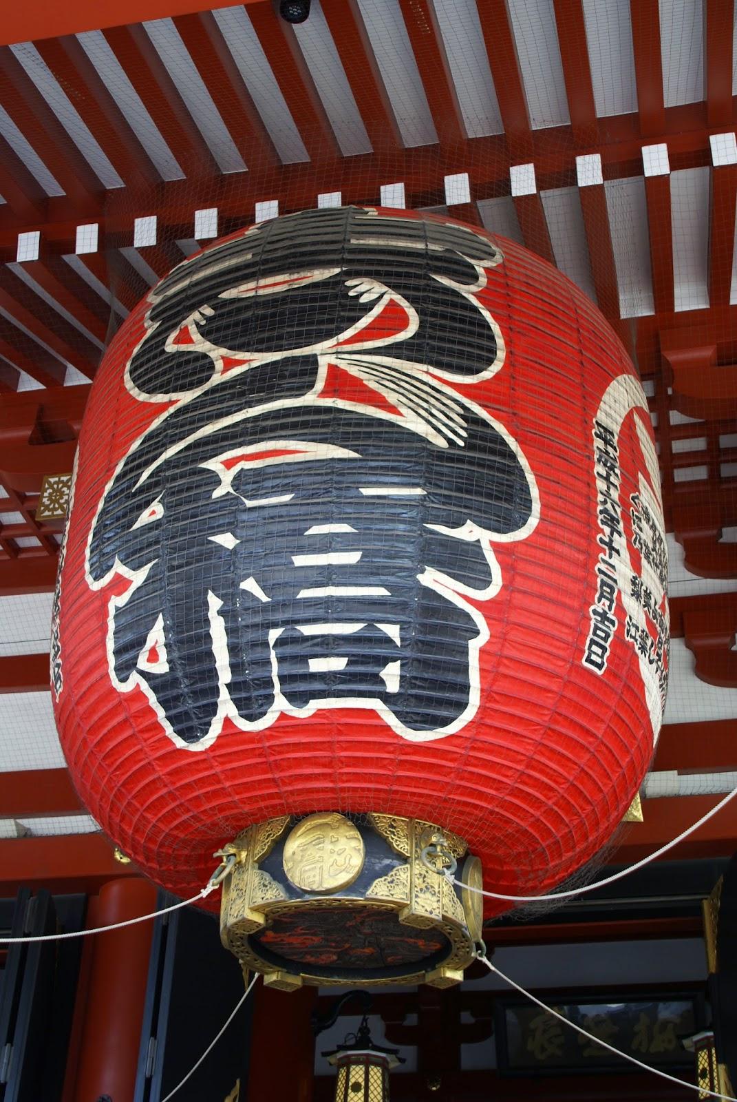lanterne japonaise traditionnelle en papier