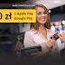 Nawet 900 zł zwrotu do karty kredytowej Mastercard OK! w Alior Bank (600 zł za płatności Apple Pay / Google Pay + 300 zł w wybranych sklepach)