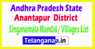 Singanamala Mandal Villages Codes Anantapur District Andhra Pradesh State India
