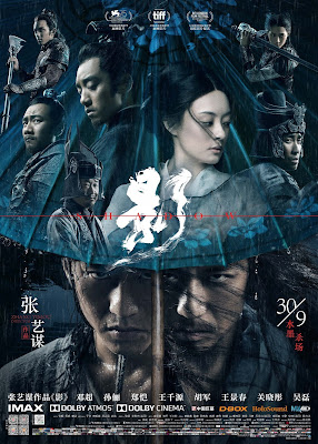 Shadow (Ying) 2018 Chinese 720p BluRay ESubs 1GB