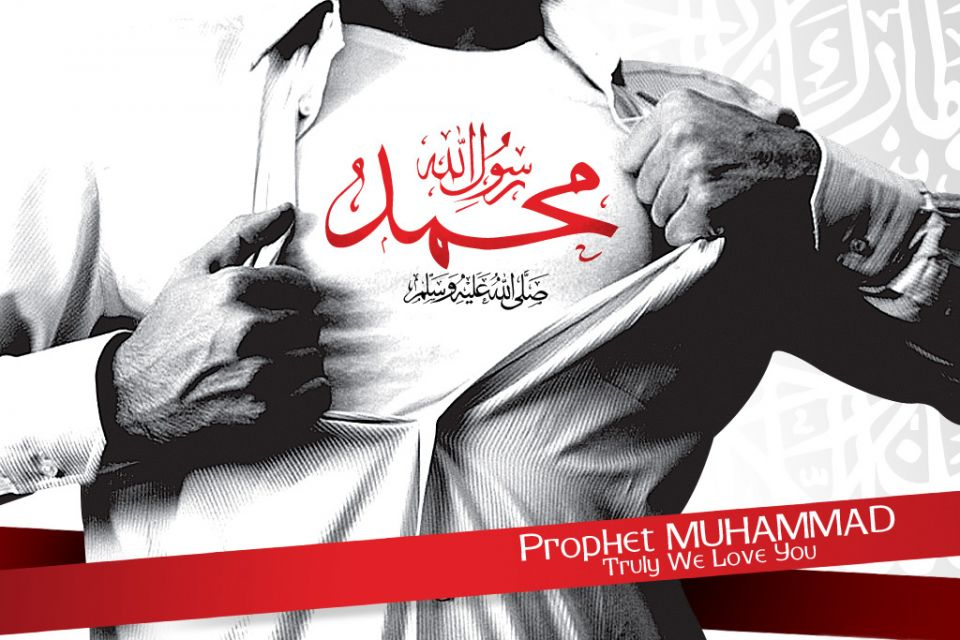Muslims believe that the prophets are the best educators.