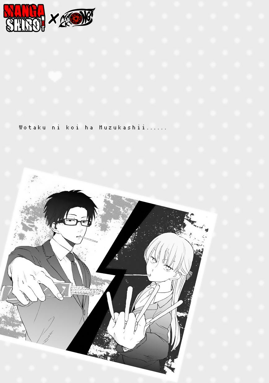 Wotaku ni Koi wa Muzukashii Chapter 05-3