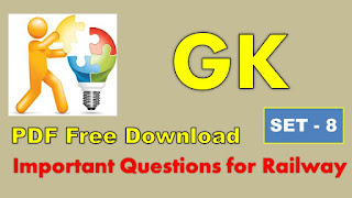 GK for Railway Exam 2018 PDF Download