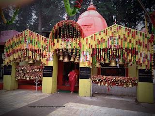 Gangolihat Haat Kalika main temple photo