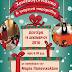 Χριστουγεννιάτικα Παραμύθια για μικρούς και μεγάλους στον Πολυχώρο Πολιτισμού του Δημοτικού Κινηματοθεάτρου Μαρκοπούλου «Άρτεμις».