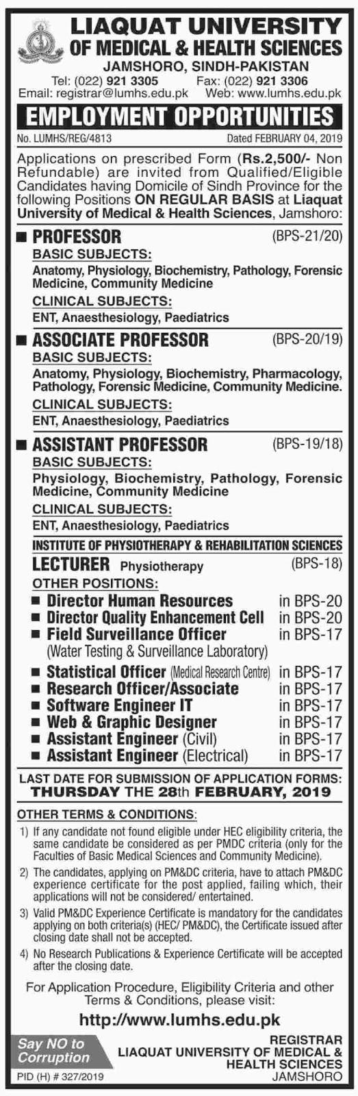 Jobs Vacancies In Liaquat University Of Medical And Health Sciences 06 February 2019