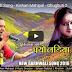 Fyonladiya Full Song - Kishan Mahipal - Ghughuti 2