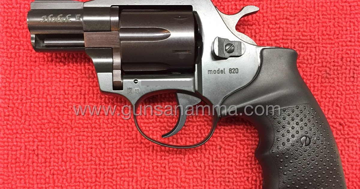 ยี่ห้อ Alfa ปืนสวัสดิการกรมการปกครอง Holek Mod 820