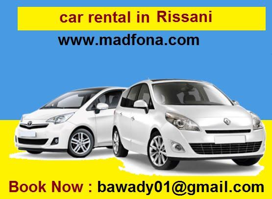 car rental in Rissani