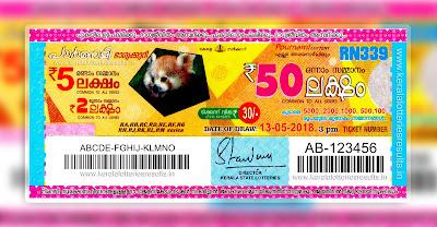 """keralalotteriesresults.in, """"kerala lottery result 13 5 2018 pournami RN 339"""" 13th May 2018 Result, kerala lottery, kl result,  yesterday lottery results, lotteries results, keralalotteries, kerala lottery, keralalotteryresult, kerala lottery result, kerala lottery result live, kerala lottery today, kerala lottery result today, kerala lottery results today, today kerala lottery result, 13 5 2018, 13.5.2018, kerala lottery result 13-05-2018, pournami lottery results, kerala lottery result today pournami, pournami lottery result, kerala lottery result pournami today, kerala lottery pournami today result, pournami kerala lottery result, pournami lottery RN 339 results 13-5-2018, pournami lottery RN 339, live pournami lottery RN-339, pournami lottery, 13/05/2018 kerala lottery today result pournami, pournami lottery RN-339 13/5/2018, today pournami lottery result, pournami lottery today result, pournami lottery results today, today kerala lottery result pournami, kerala lottery results today pournami, pournami lottery today, today lottery result pournami, pournami lottery result today, kerala lottery result live, kerala lottery bumper result, kerala lottery result yesterday, kerala lottery result today, kerala online lottery results, kerala lottery draw, kerala lottery results, kerala state lottery today, kerala lottare, kerala lottery result, lottery today, kerala lottery today draw result"""
