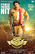 Sardaar Gabbar Singh Wallpapers-thumbnail-9