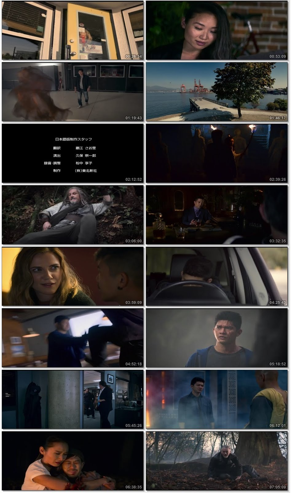 Wu Assassins S01 2019 Hindi Dubbed Complete Series 720p HDRip 3GB
