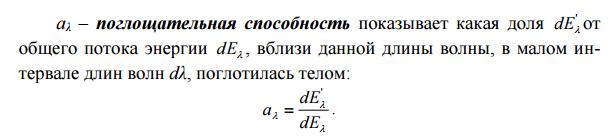 электричество оптика атомная и ядерная физика: Правило ...