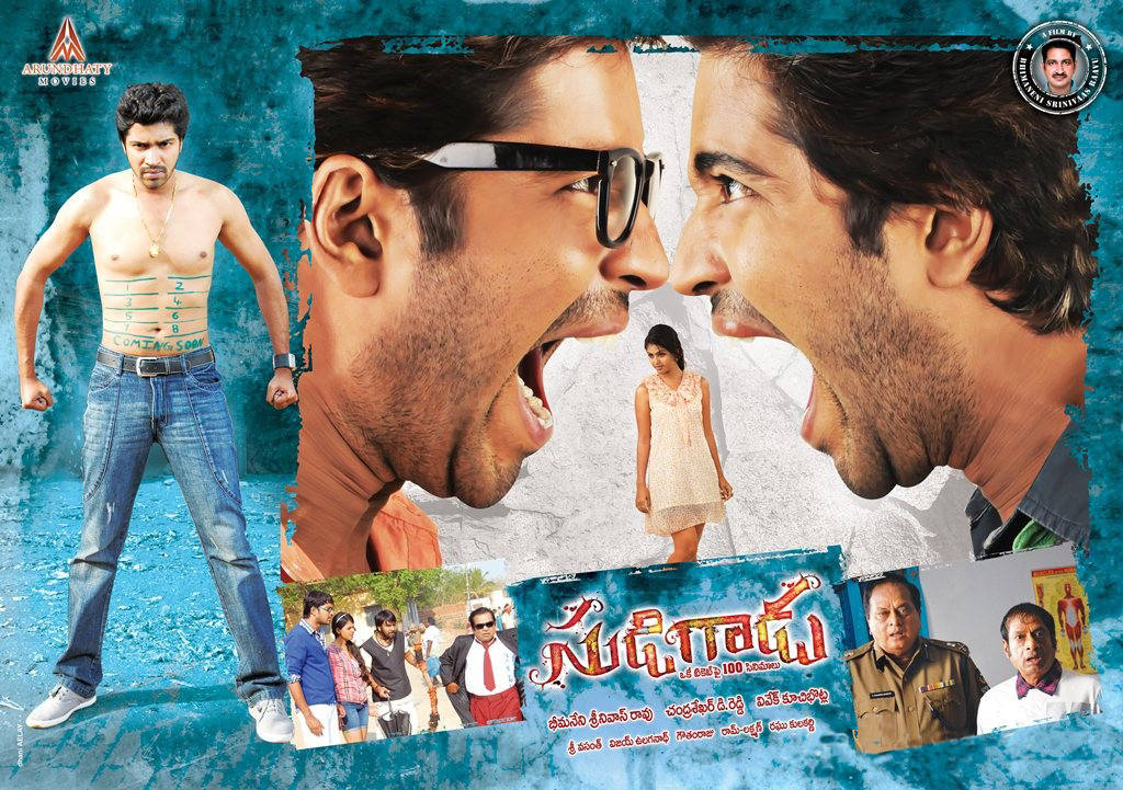 Makkhi 2012 Movie Hd Wallpapers And Review: Sudigadu Movie Wallpapers
