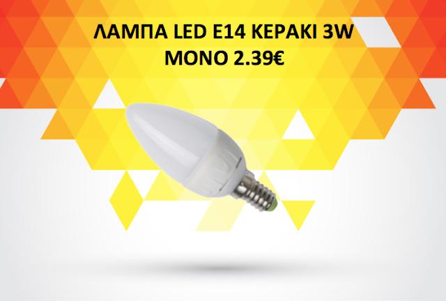 lampa e14 led 3w