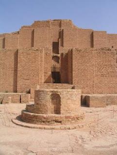 Ziggurat Nedir?