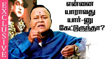 Radharavi criticizes Rajini and his politics