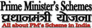 Prime Minister's Schemes प्रधानमंत्री योजना