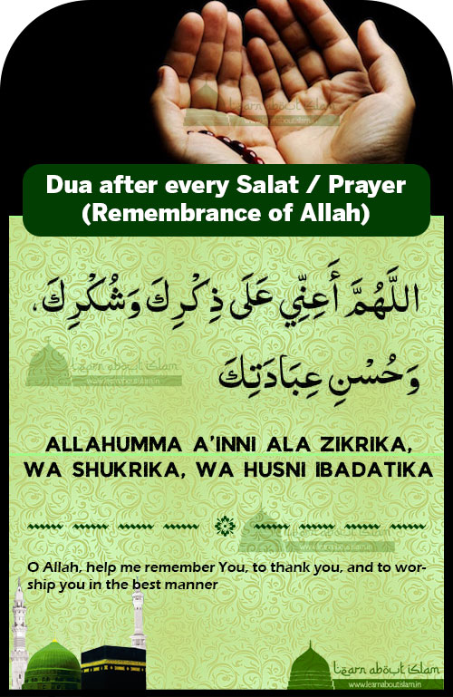 Dua after every Salat / Prayer (Remembrance of Allah)