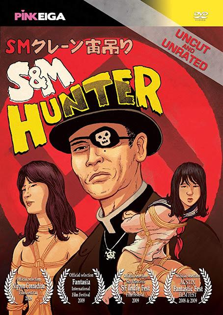 Pink Eiga SM Hunter