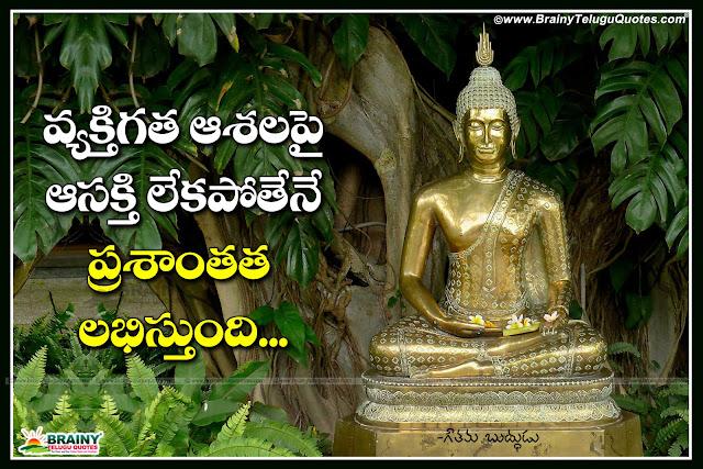 essay on gautam buddha in kannada