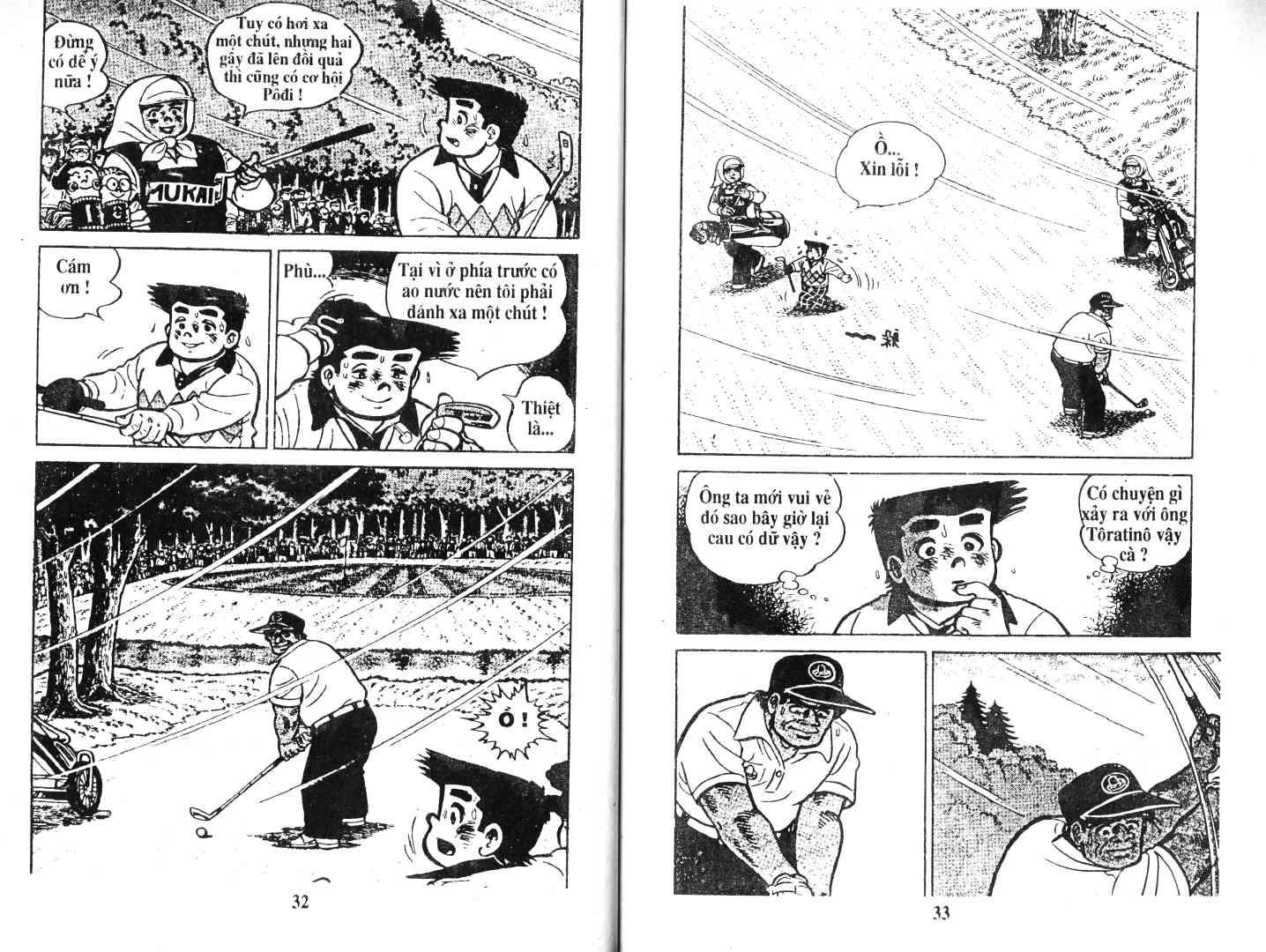 Ashita Tenki ni Naare chapter 47 trang 16